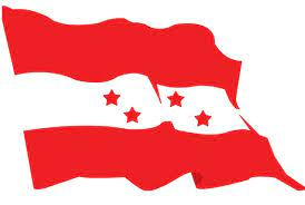 Nepali Congress stands for suspension of funds to parliamentarians -  myRepublica - The New York Times Partner, Latest news of Nepal in English,  Latest News Articles