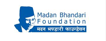 Madan Bhandari foundation - Home | Facebook