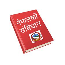 Nepal ko Sambidhan - Posts | Facebook
